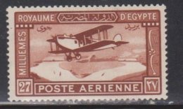 EGYPT Scott # C2 MH - Airmail - Unused Stamps