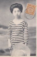 CPA / Young Lady Chine Or Japan   Send To Shan Hai    Stamp Imperial Post - Chine