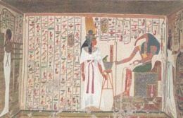EGYPT , 00-10s ; Tomb Of Queen Nefertari #3 - Other