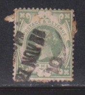 GREAT BRITAIN Scott # 122 Used - Queen Victoria - CV $42.50 - 1840-1901 (Victoria)