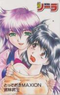 Télécarte Japon / 110-016 - MANGA - NORA ** ONE PUNCH **  - ANIME Japan Phonecard - BD COMICS TK - 11659 - Comics