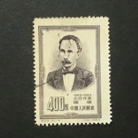◆◆◆CHINA 1953  Francois Rabelais   $400  (4-4)  USED  AA4370 - 1949 - ... República Popular
