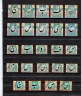 Iran 2013-15  15th Definitive  Set MNH  ( Alphabet ) - Iran