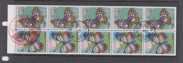 Japan 1986 Insects Booklet Pane,used - 1926-89 Imperatore Hirohito (Periodo Showa)