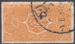 ARABIA SAUDITA, Regno Di Hedjaz - 1916 -Yvert 4 Usato. - Arabia Saudita