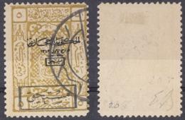 ARABIA SAUDITA, Regno Di Hedjaz - 1925 -Yvert Segnatasse 20 Usato, Siglato Sul Retro Dal Perito Emilio Diena. - Arabia Saudita