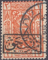 ARABIA SAUDITA, Regno Di Hedjaz - 1923 -Yvert Segnatasse 12 Usato. - Saudi-Arabien