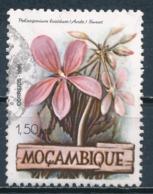°°° MOZAMBIQUE MOZAMBICO - Y&T N°852 - 1981 °°° - Mozambico