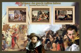 Guinea  2012  Great Italian Masters Paintings, Giambattista Tiepolo - Guinea (1958-...)