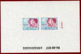 Korea 1960 SC#207, Deluxe Proof, International Women's Day - Celebrations