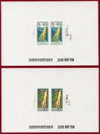 Korea 1961 SC#274-75, Deluxe Proofs,  Ginsend, Medicinal Plants - Medicinal Plants