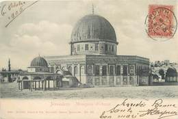 "CPA ISRAEL ""Jérusalem, Mosquée D'Omar"" / Oblitération Cachet LIBAN Beyrouth - Israel"