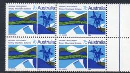 AUSTRALIA, 1970 7c SNOWY MTNS ERROR BROKEN PYLON LEG BLOCK 4 MNH - 1966-79 Elizabeth II