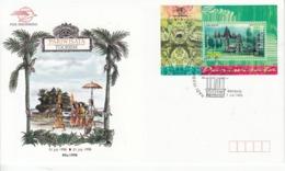 Indonesia, 1998, FDC, Tourism, Bali - Indonesia