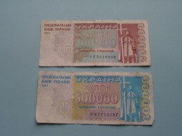 200.000 & 500.000 () 1994 ( Voir Photo Pour Détail Svp / For Grade, Please See Photo ) ! - Ukraine
