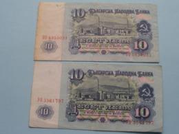 2 X 10 Leva / 1974 ( Voir Photo Pour Détail Svp / For Grade, Please See Photo ) ! - Bulgaria