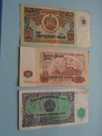 5 & 50 & 20 Leva  ( Voir Photo Pour Détail Svp / For Grade, Please See Photo ) ! - Bulgarie