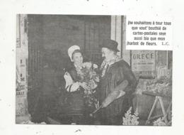 Cp, Bourses & Salons De Collections, Bourse Du 25 Avril 1982 ,16,RUFFEC , Jhe Souhaitons Que Vout' Bouthié De Cartes ... - Bourses & Salons De Collections
