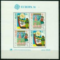 BM Portugal 1981 MiNr Block 32 (1531-1532) MNH   Europa Cept - 1910-... Republic