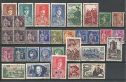 1941- N° 470 à 537oblitérés (o) - ANNEE COMPLETE 70 Timbres + CADEAUX - France