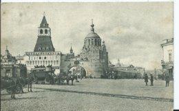 RUSSIE - MOSCOU - La Porte Vladimir - Russie
