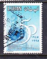 LIBANO, USED STAMP, OBLITRÉ, SELLO USADO - Liban