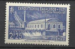 France N°   430  Exposition De L'eau à Liège Machine De Marly    Neuf * * TB  = MNH  VF   Soldé  à  Moins De 15 % ! ! ! - Environment & Climate Protection