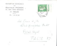 Seine Et Marne :- LA ROCHETTE Dateur Type E9 - Marcophilie (Lettres)