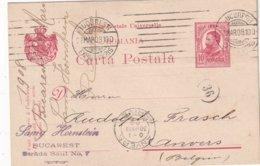 ROUMANIE 1908   ENTIER POSTAL/GANZSACHE/POSTAL STATIONERY CARTE DE BUCAREST - Ganzsachen