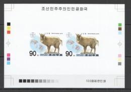 BB285 IMPERFORATE 2001 KOREA FAUNA ANIMALS !!! RARE 100 ONLY PROOF PAIR OF 2 MNH - Briefmarken