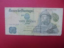 PORTUGAL 20 ESCUDOS 1971 CIRCULER (B.8) - Portugal