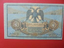 RUSSIE 5 ROUBLES 1918 PEU CIRCULER (B.8) - Rusia