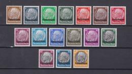 Lothringen - 1940 - Michel Nr. 1/16 - Postfrisch - 45 Euro - Besetzungen 1938-45