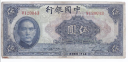 AK-div.28- 281 -  China - 5 Yuan  V 120043 - Cina