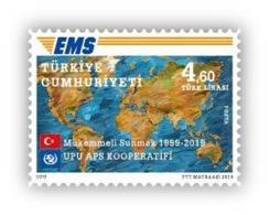 AC - TURKEY STAMP - UPU EMS COOPERATIVE MNH 10 SEPTEMBER 2019 - 1921-... Repubblica
