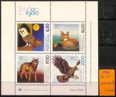D - [106955]TB//**/Mnh-Portugal 1980 - BL31, Animaux Divers, Le Bloc, Renard, Loup, Animaux Divers, Hiboux & Chouettes, - Blocks & Sheetlets