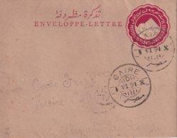 EGYPTE 1891    ENTIER POSTAL/GANZSACHE/POSTAL STATIONERY LETTRE DU CAIRE - 1866-1914 Khédivat D'Égypte
