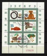 DDR Kleinbogen Mi-Nr. 2661 - 2666 Historisches Spielzeug Tiere Gestempelt BERLIN - DDR