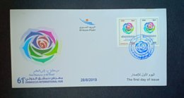 Syria 2019 NEW FDC - 61st Damascus International Fair, Flower - Syrië
