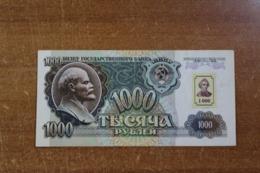 Transnistria 1000 Rubles 1992 - Bankbiljetten
