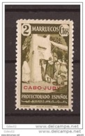 CJ117-LA866TCO.Maroc Marocco CABO JUBY.Sellos De Marruecos.1940.(Ed 117**) Sin Charnela.LUJO. - Otros