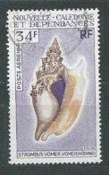 NOUVELLE-CALEDONIE PA N° 115 OB TB - Poste Aérienne