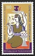 TUNISIE   1975   - Y&T  811 -  Année De La Femme - NEUF** - Tunisie (1956-...)
