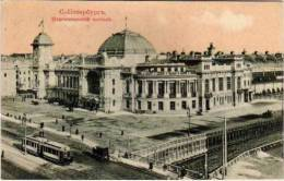 Saint Petersbourg - La Gare De Zarskie-selo     ( A235) - Russie