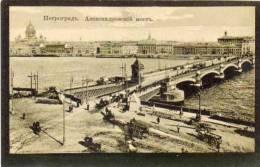 Petrograde - Pont D' Alexandre      ( A236) - Russie
