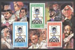 Djibouti 1985, Youth Year, Mozart, Rubens, Beethoven, Wagner, BF - Muziek