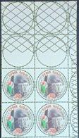 Syria 2019 NEW MNH Stamp - Al-Quds Jerusalem 50th Anniv Of The Burning Of Al-Aqsa Mosque In Palestine - Corner Blk-4 - Syria