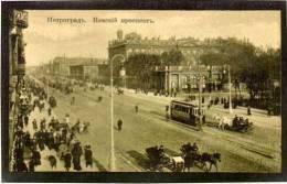 Petrograde - Perspective De Newski  ( A237) - Russie