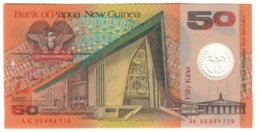 Papua New Guinea 50 Kina 1999 Pick 18/B UNC .PL. - Papua Nuova Guinea