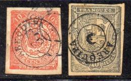APR2805 - AREQUIPA PERU' , Yvert N. 6/7  Usati  (2380A)  Trasparenze - Perù